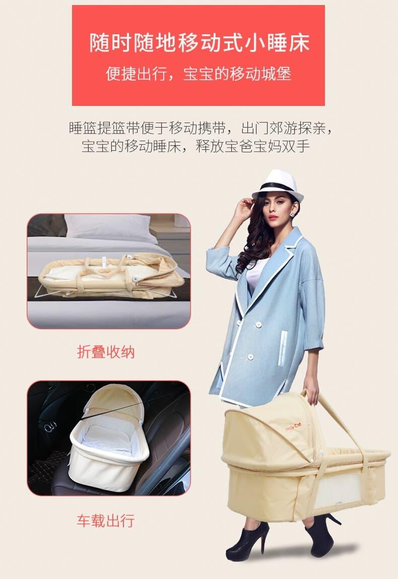 cesta para dormir 3
