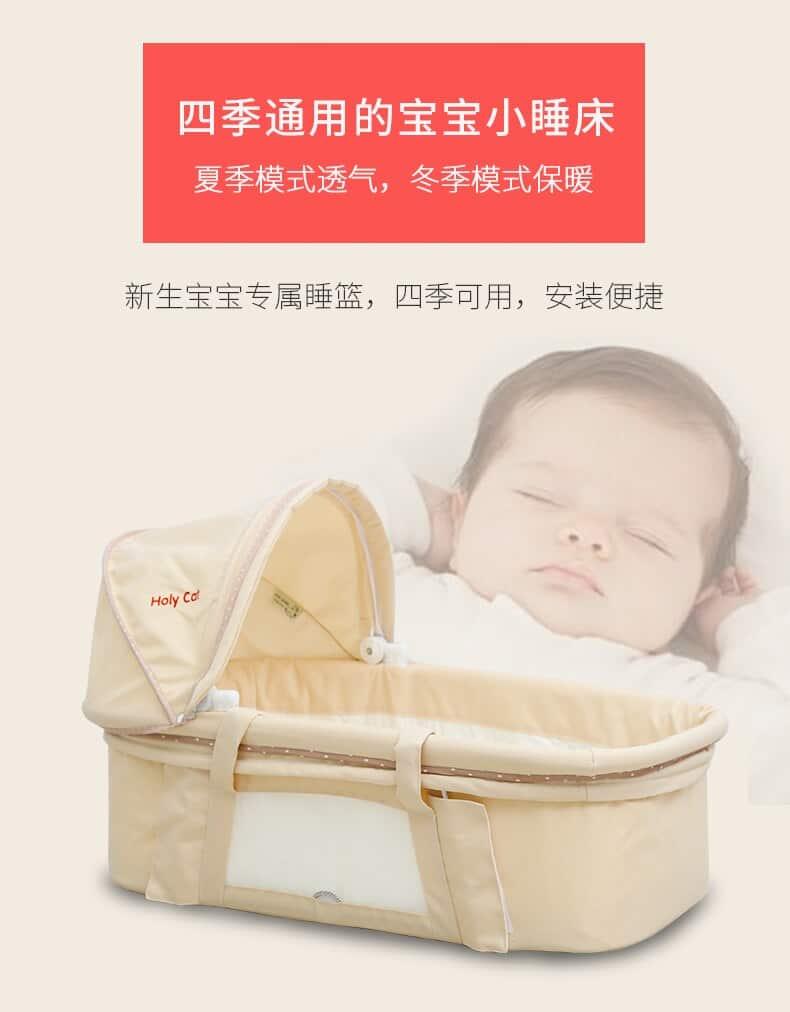 cesta para dormir