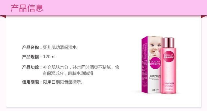 crema hidratante para bebe 1